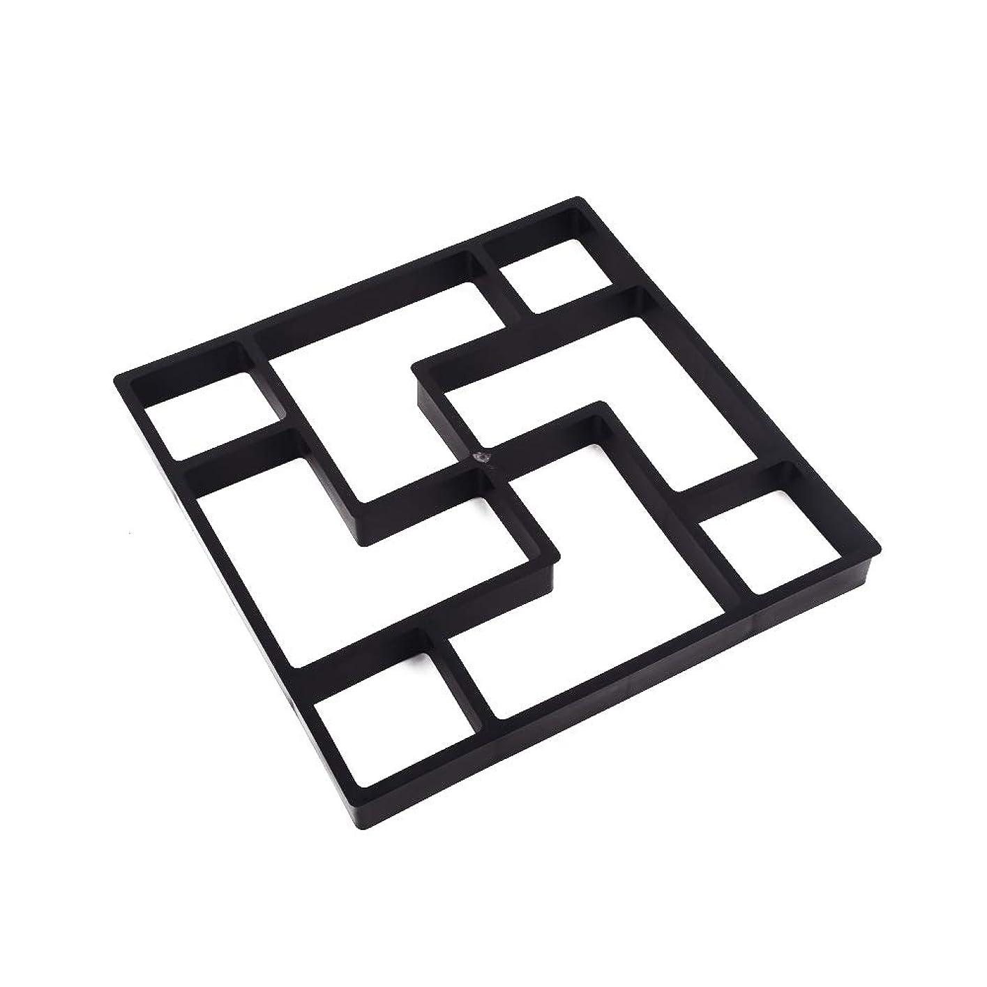 異常抜け目のない焦がすHaihuic ウォークメーカー DIYコンクリート型 再利用可能なパスメーカー ステッピングストーンペーバー 歩道舗装モールド 芝生パティオヤードガーデン用