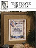 The Prayer of Jabez (Leisure Arts #24023) (Praying Hands Collection)