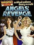 RiffTrax Presents: Angels Revenge