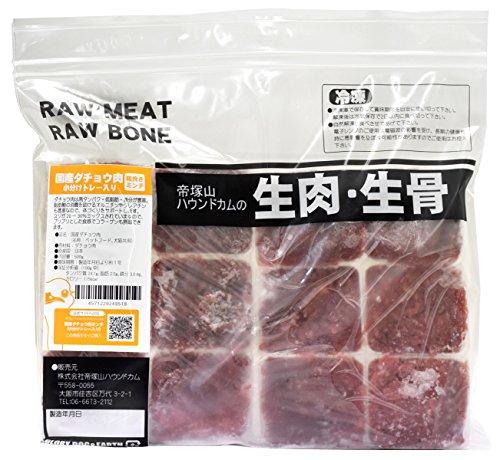 国産ダチョウ肉ミンチ小分けトレー (10kg)