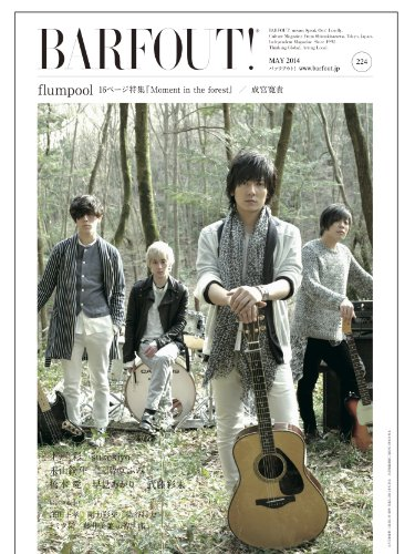 BARFOUT! 224 flumpool (Brown's books)