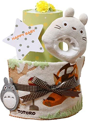 となりのトトロ おむつケーキ 出産祝い 名入れ刺繍 2段 オムツケーキ 男の子 女の子 スタジオジブリ ご出産祝い 御出産祝い ギフト プレゼント パンパーステープタイプMサイズ