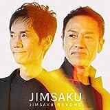 JIMSAKU BEYOND(初回限定盤)