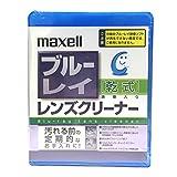 maxell ブルーレイ乾式レンズクリーナー BDRO-CL(S)