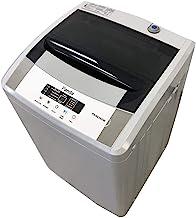 Panda PAN6360W Compact Portable Washing Machine, 12lbs Capacity, 8 Wash Programs, 1.54 cu.ft Top Load Cloth Washer, Gray