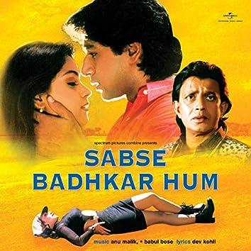 Sabse Badhkar Hum (Original Motion Picture Soundtrack)