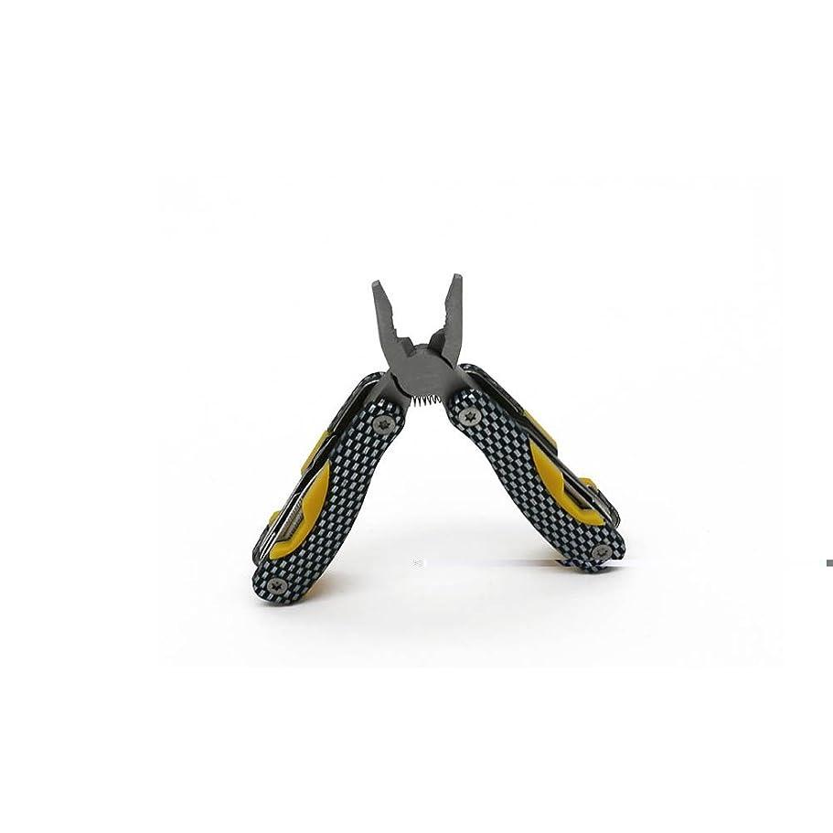 モニカぼろインスタントマルチツールプライヤー多目的ポケットツールセット、シース耐久性超硬2CR13キーチェーンステンレススチール、サバイバル、キャンプ、釣り、狩猟、ハイキング