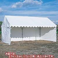 三和体育 テント用三方幕 2.7×3.6m用 S-0532