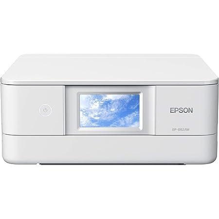 エプソン プリンター インクジェット複合機 カラリオ EP-882AW ホワイト(白) 2019年新モデル