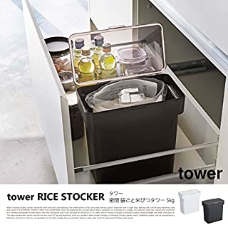 密閉 袋ごと米びつ タワー 5kg 軽量カップ付(tower) YAMAZAKI ホワイト