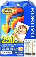 コクヨ インクジェット 写真用紙 印画紙原紙 高光沢 L判 250枚 KJ-D12L-250 Japan