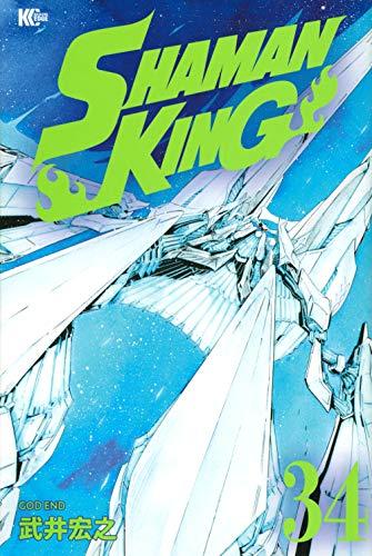 SHAMAN KING(34) _0