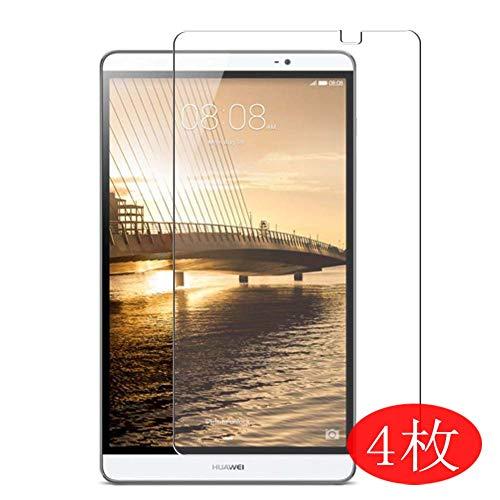 Vaxson 4 Stück Schutzfolie kompatibel mit Huawei dtab Compact d-02H / MediaPad M2 8.0 801W 803L 8