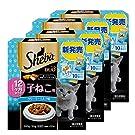シーバ (Sheba) キャットフード デュオ 12ヶ月までの子ねこ用 クリーミーミルク味 200グラム (x 4) (まとめ買い)