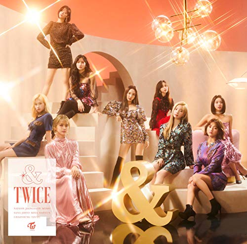 What You Waiting For TWICE