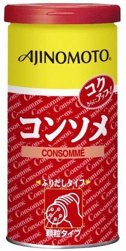 コンソメ顆粒 ふりだしタイプ 470g /味の素(3缶)