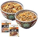 ★【本日限定】【Amazon】【特選タイムセール】吉野家人気の食べ比べ丼が特価!
