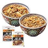 吉野家 牛丼 豚丼 [ 牛豚食べ比べセット / 120g×各12袋 ] 冷凍 どんぶり (レンジ・湯せん調理OK)