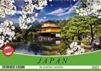 Japan. Im Land des Laechelns (Wandkalender 2022 DIN A2 quer): Japans pulsierendes Leben inmitten von Tradition und Moderne (Monatskalender, 14 Seiten )
