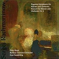 Rachmaninov: Rhapsody on a Theme by Paganini / Piano Concerto No.2 by Rachmaninov (2000-05-23)