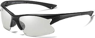 DishyKooker Sports Style Polarized Night Vision Sunglasses Retro Driving Sunglasses