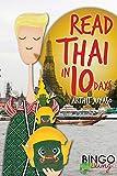 Read Thai in 10 Days (English Edition)