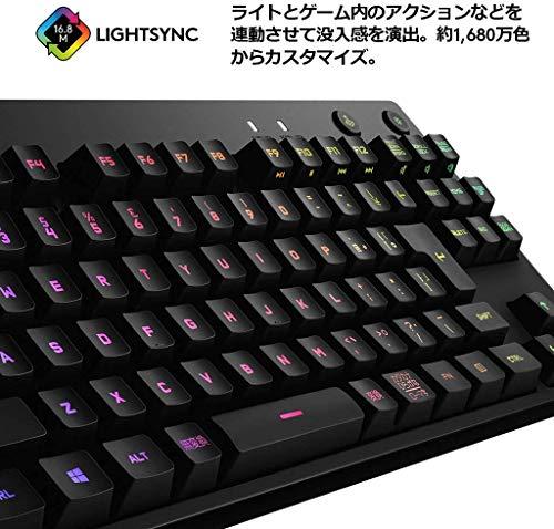 LogicoolGゲーミングキーボードテンキーレスG-PKB-001ブラックメカニカルキーボードタクタイル日本語配列RGB着脱式ケーブルGPro国内正規品2年間メーカー保証