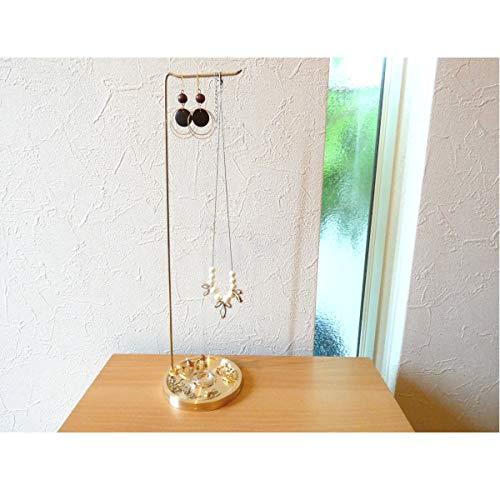 【日本製 職人直送】 真鍮 アクセサリースタンド ピアス ネックレススタンド 収納 (レギュラーサイズ)