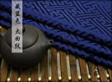 Meterware als Dekostoff- Brokat Satin Tang Anzug Cheongsam