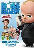 ボス・ベイビー ザ・シリーズ DVD-BOX[DVD]