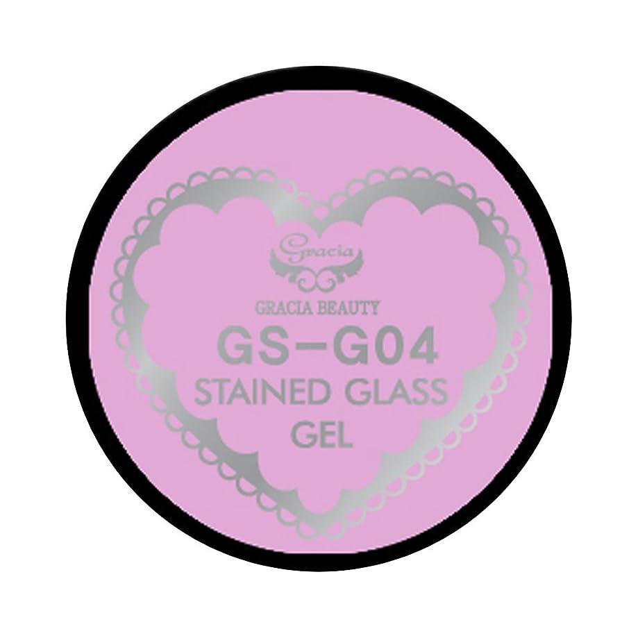 前任者発掘するひばりグラシア ジェルネイル ステンドグラスジェル GSM-G04 3g  グリッター UV/LED対応 カラージェル ソークオフジェル ガラスのような透明感