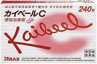 【指定第2類医薬品】カイベールC 240錠