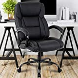 Big & Tall Executive Office Chair Heavy Duty 500LBS Computer Desk Chair Ergonomic High Back Task Rolling Swivel Chair with Lumbar Support Armrest PU Leather Classic Black Executive Chair for Man, Wome