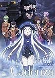 「劇場版 蒼き鋼のアルペジオ-アルス・ノヴァ- Cadenza」DVD[DVD]