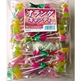 ミズノ製菓 オランダキャンディ 20個入り