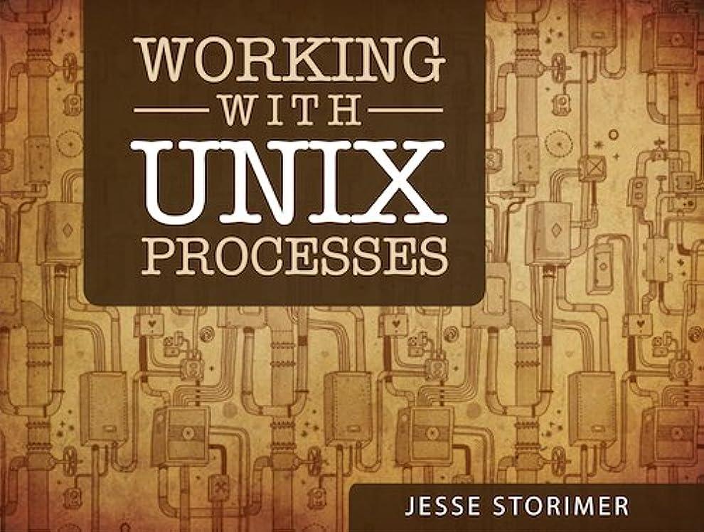 梨雰囲気アウターWorking With Unix Processes (English Edition)