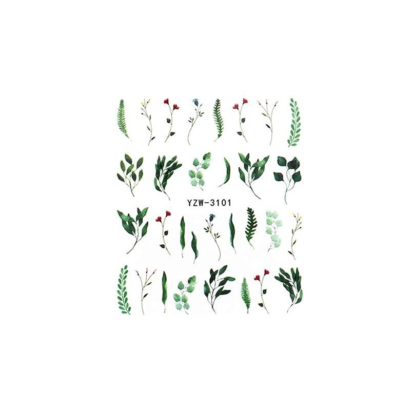 さておき感謝祭レーザウォーターネイルシール ナチュラルボタニカルシール 【タイプB】 花 フラワー 葉 リーフ