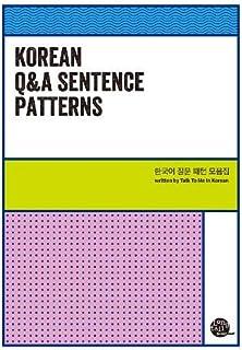 Korean Q&A Sentence Patterns (English and Korean Edition)