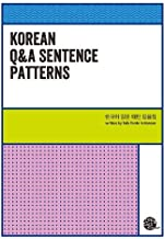Korean Q&A Sentence Patterns (English and Korean Edition)