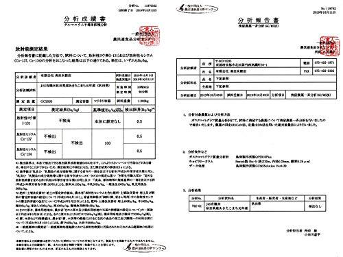 JAS有機米(無農薬・無化学肥料)秋田県産あきたこまち玄米(5kg×2袋真空パック)令和元年産