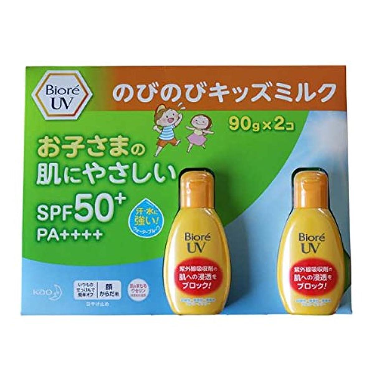 生き残りますシャッター多用途花王 ビオレ UV のびのびキッズミルク 日焼け止め乳液 SPF50+ PA++++ 90gx2本セット 強力紫外線カット