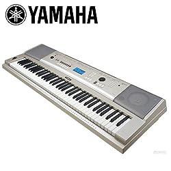 Yamaha YPG235