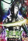 ミラーマンREFLEX FOCUS1 帰神 KISHIN [DVD] image