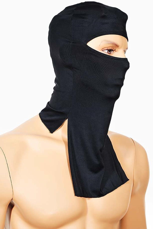 Ninja MASK, Shinobi, Ninja Mask Balaclava, FACE Hood Motoribike, Discreet Hood mask,Fancy Dress Wear Helmet,Halloween, 1 Size Senior SnugFit (Shihan) Brand For Men Women