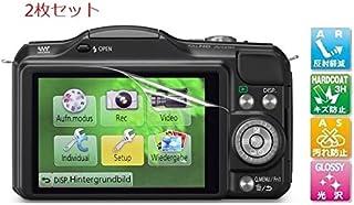 【高光沢】Panasonic Lumix DMC-GF90/GF10/DMC-GF9/GF7/GF5/GF3/GF2/GX1用 指紋防止 高光沢 気泡ゼロ カメラ液晶保護フィルム (6.97x4.53cm)機種対応 (2枚セット)