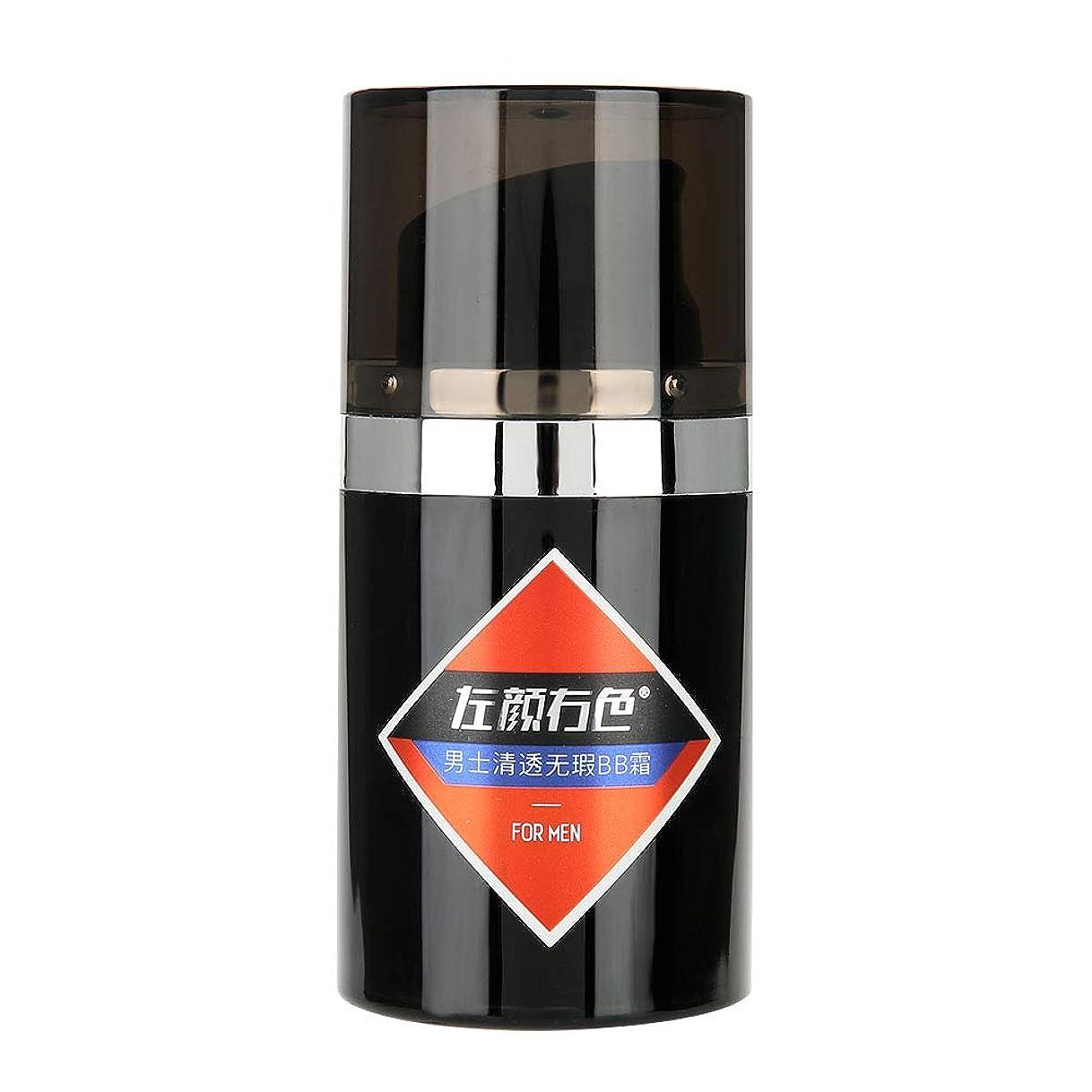 賞炎上高音50グラム男性BBクリーム、保湿コンシーラー防水ファンデーション化粧品メイクアップ(#02)