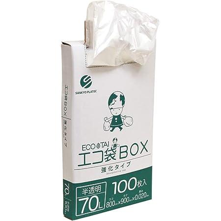 ごみ袋 70L 半透明 100枚 ポリ袋 ボックスタイプ 0.02mm厚 Bedwin Mart
