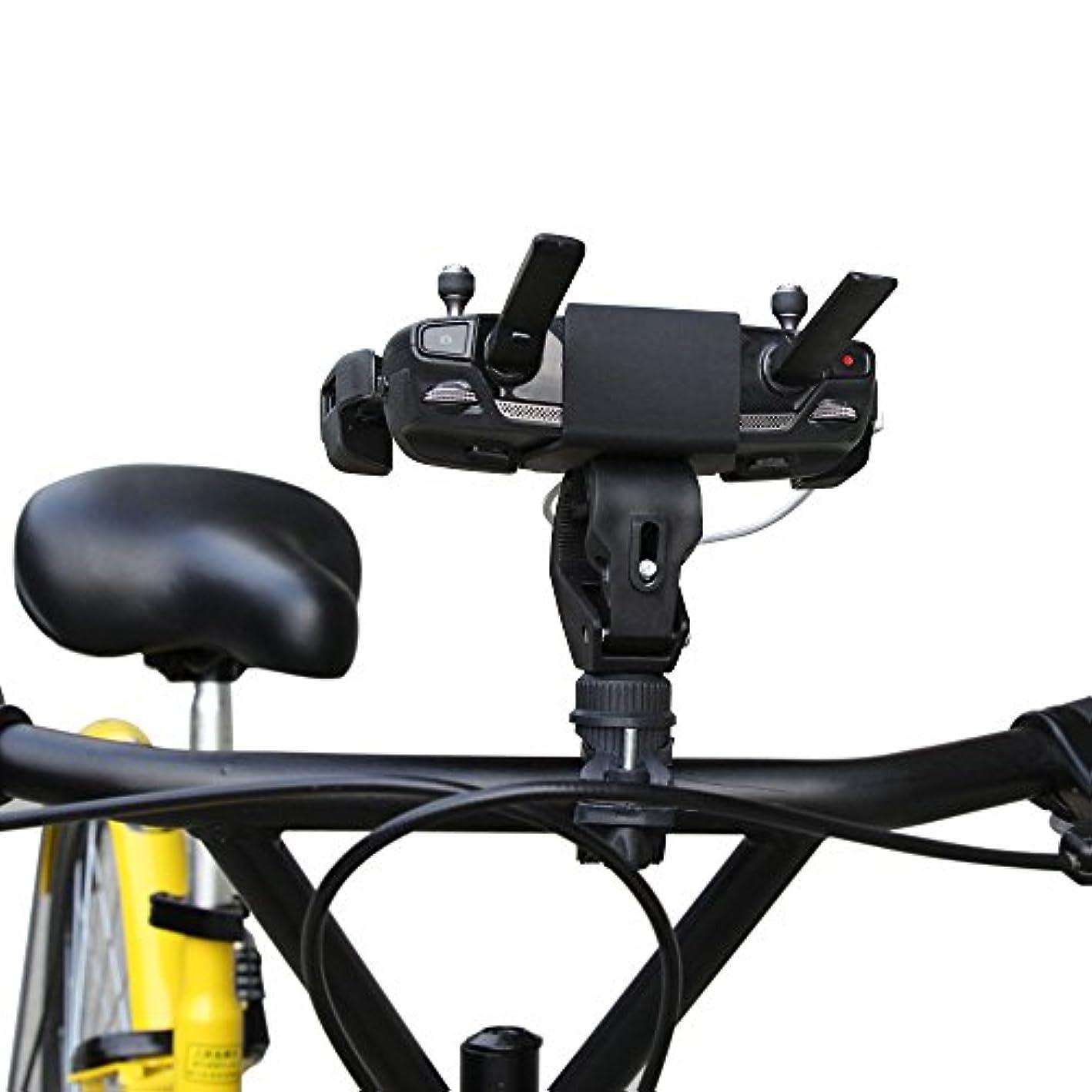 RCGEEK Bike Mount 360 Rotatable Bicycle Stand Rack Clamp Compatible DJI Mavic Pro Platinum Mavic Air Spark Remote Controller, Black