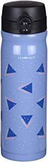 TEA SHOP - Termo con Filtro - Travel Tea Plus Infinity Azul - 350 ml - Termo