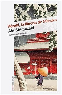 Hôzuki, la librería de Mitsuko: 56 (Otras Latitudes
